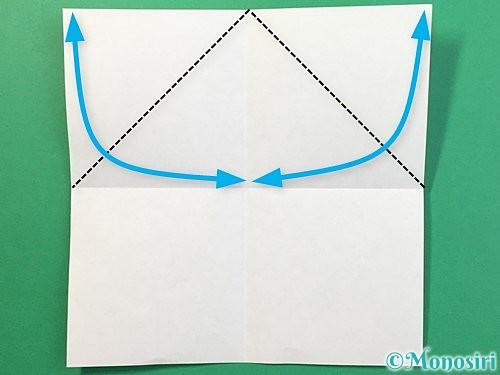 折り紙でぴょんぴょんうさぎの折り方手順3