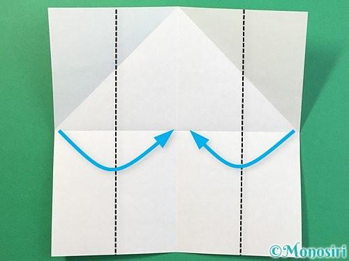 折り紙でぴょんぴょんうさぎの折り方手順5