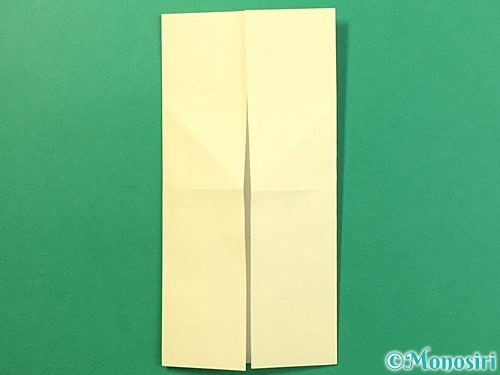 折り紙でぴょんぴょんうさぎの折り方手順6