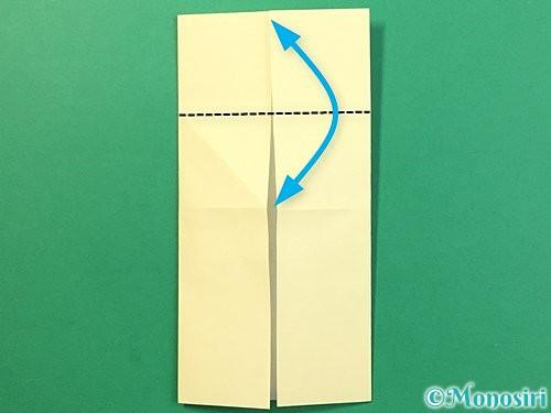 折り紙でぴょんぴょんうさぎの折り方手順7
