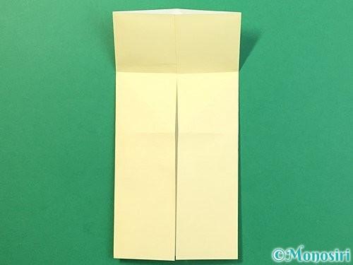 折り紙でぴょんぴょんうさぎの折り方手順8