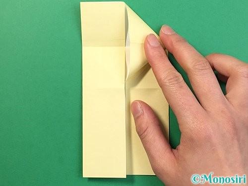 折り紙でぴょんぴょんうさぎの折り方手順10