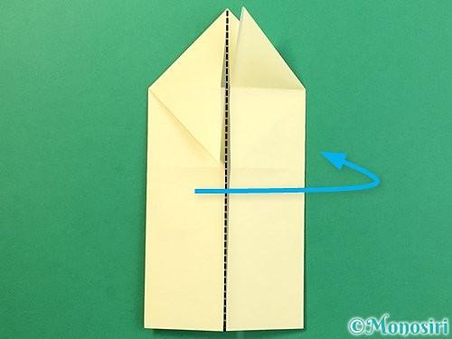 折り紙でぴょんぴょんうさぎの折り方手順15