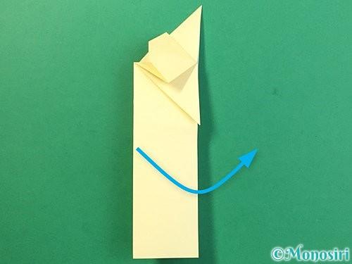 折り紙でぴょんぴょんうさぎの折り方手順23