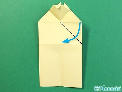 折り紙でぴょんぴょんうさぎの折り方手順25