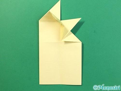 折り紙でぴょんぴょんうさぎの折り方手順28