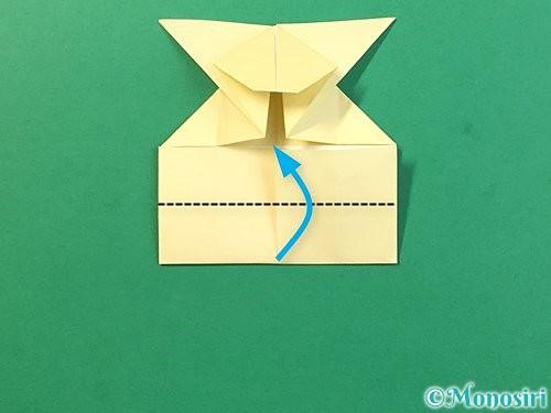 折り紙でぴょんぴょんうさぎの折り方手順34