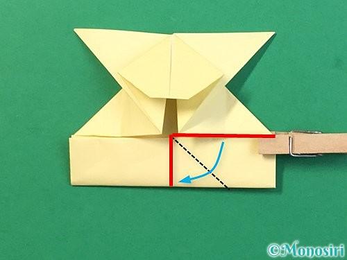 折り紙でぴょんぴょんうさぎの折り方手順36
