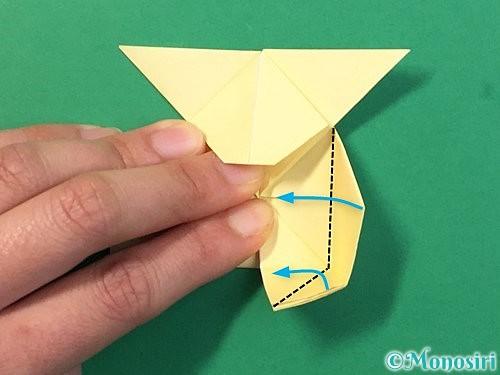 折り紙でぴょんぴょんうさぎの折り方手順39