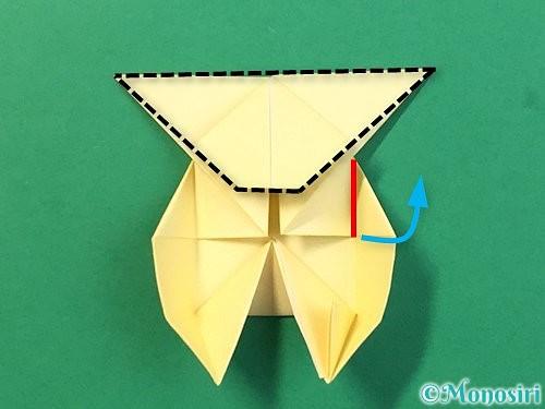 折り紙でぴょんぴょんうさぎの折り方手順45