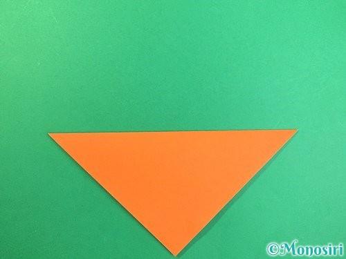 折り紙でトンボの折り方手順2