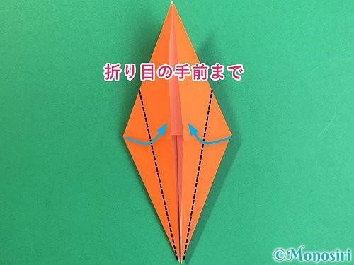 折り紙でトンボの折り方手順21