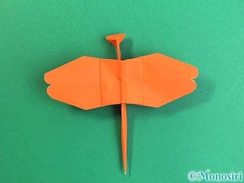 折り紙でトンボの折り方手順41