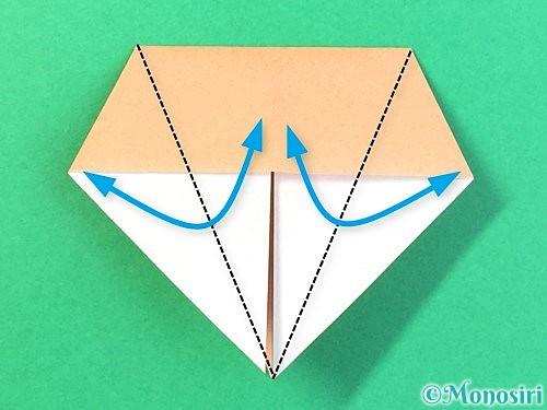 折り紙でトンボの折り方手順11