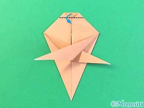 折り紙でトンボの折り方手順47