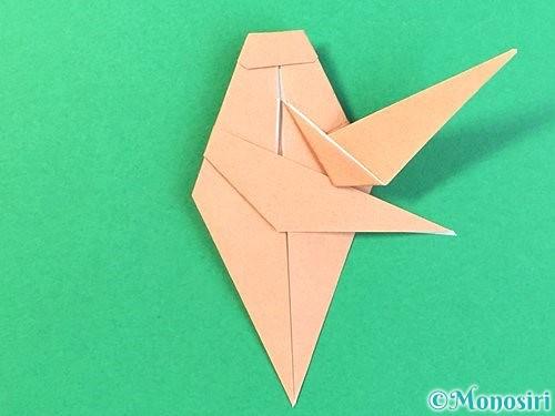 折り紙でトンボの折り方手順54
