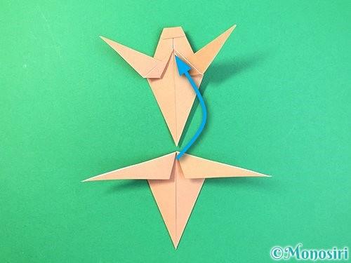 折り紙でトンボの折り方手順56