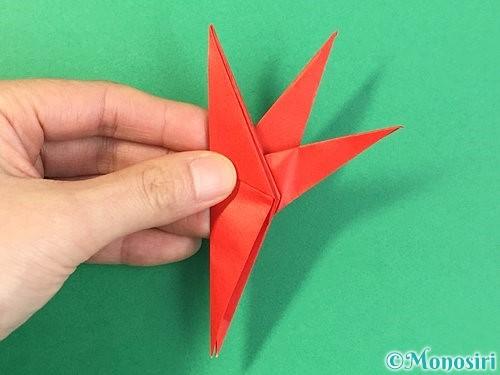 折り紙でもみじの折り方手順36