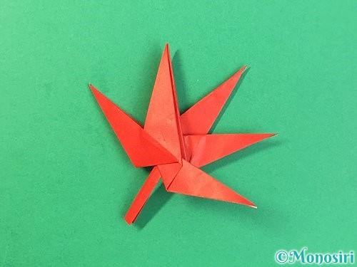 折り紙でもみじの折り方手順43