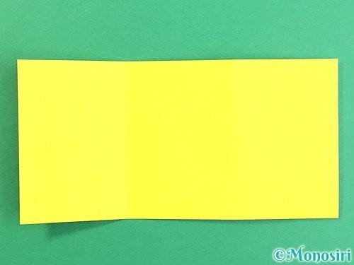折り紙でいちょうの切り方手順4