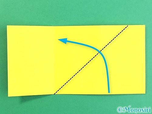 折り紙でいちょうの切り方手順5
