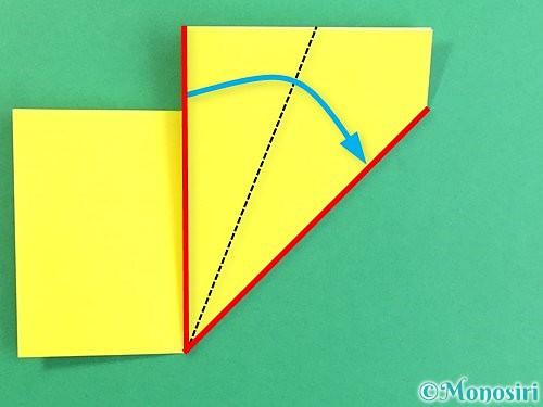 折り紙でいちょうの切り方手順7