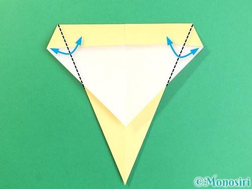 折り紙でいちょうの折り方手順8