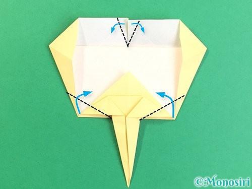 折り紙でいちょうの折り方手順23