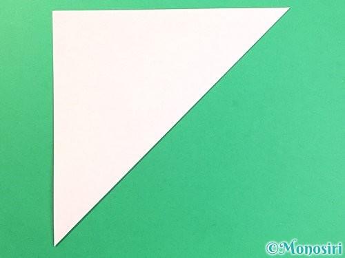 折り紙でコスモスの切り方手順2