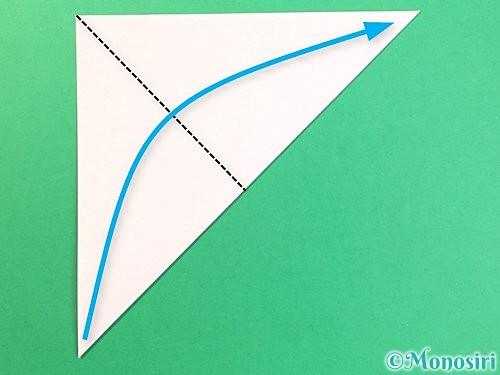 折り紙でコスモスの切り方手順3