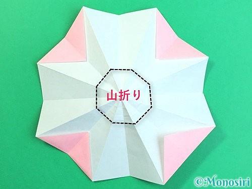 折り紙で立体的なコスモスの折り方手順24
