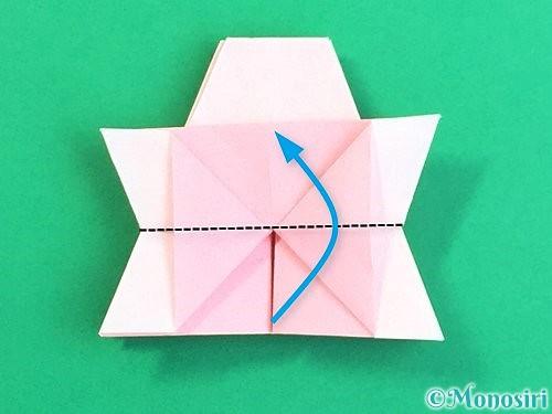 折り紙で立体的なコスモスの折り方手順37