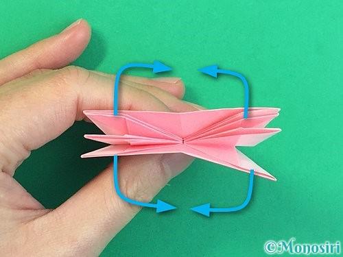 折り紙で立体的なコスモスの折り方手順43