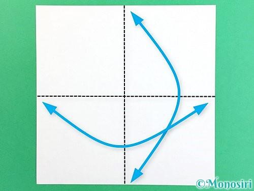 折り紙でコスモスの折り方手順1