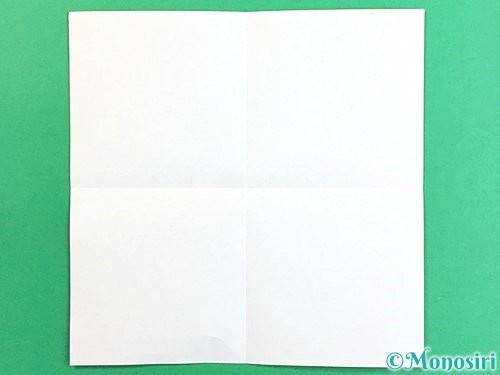 折り紙でコスモスの折り方手順2