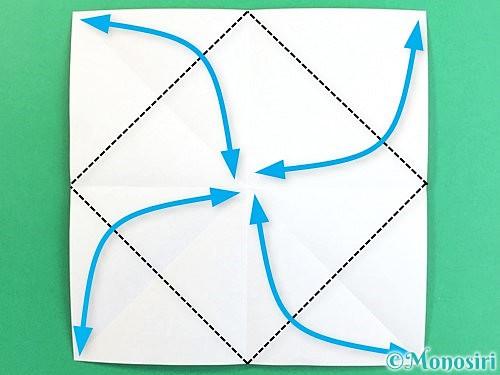 折り紙でコスモスの折り方手順5
