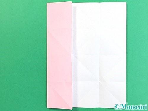 折り紙でコスモスの折り方手順12