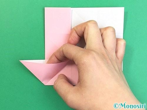折り紙でコスモスの折り方手順17