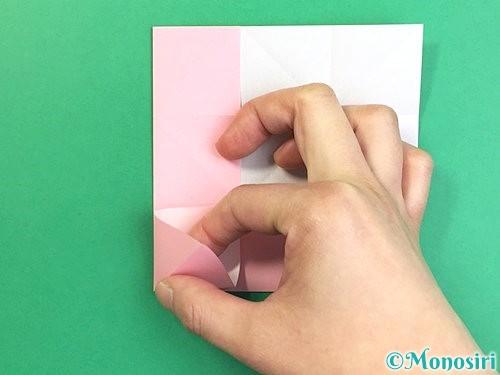 折り紙でコスモスの折り方手順18