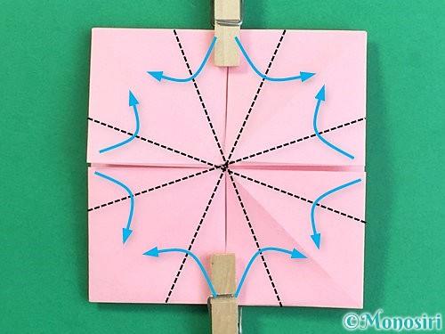 折り紙でコスモスの折り方手順35