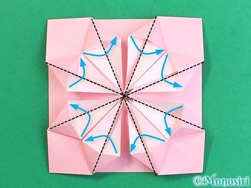 折り紙でコスモスの折り方手順41