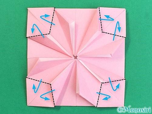 折り紙でコスモスの折り方手順45