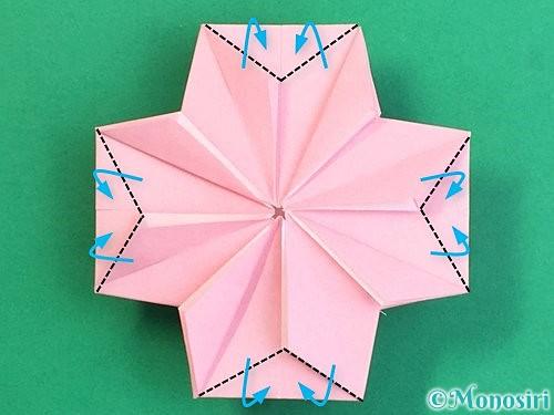 折り紙でコスモスの折り方手順47