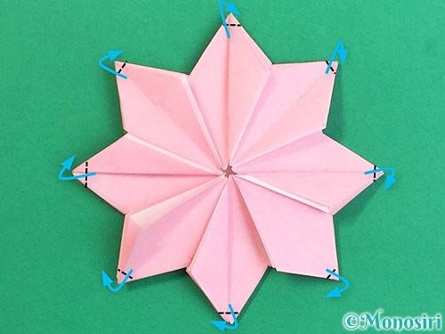 折り紙でコスモスの折り方手順50