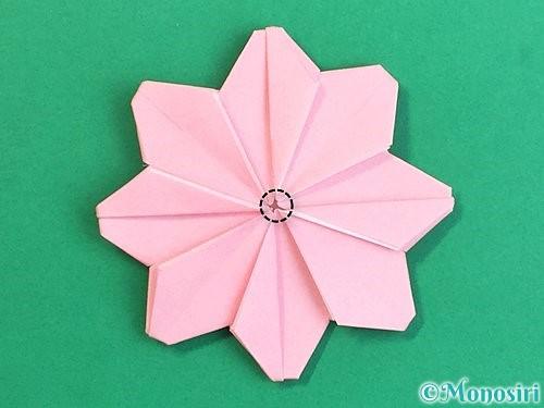 折り紙でコスモスの折り方手順52