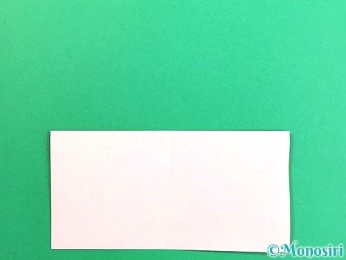 折り紙で立体的なガーベラの折り方手順2