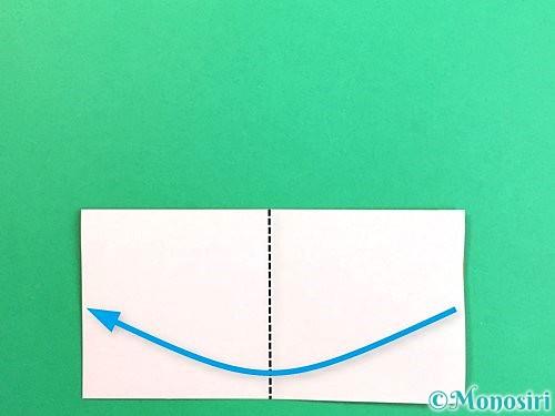 折り紙で立体的なガーベラの折り方手順3