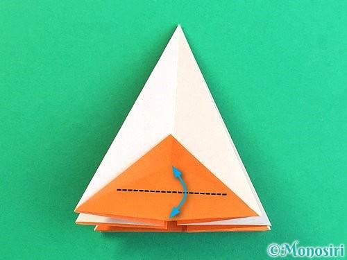 折り紙で立体的なガーベラの折り方手順23