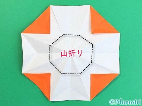 折り紙で立体的なガーベラの折り方手順28