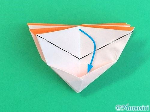 折り紙で立体的なガーベラの折り方手順38